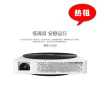 极米(XGIMI)Z4X 投影机租赁 无屏电视租赁