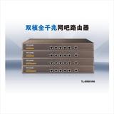 普联TP-LINK TL-ER5210G双核千兆网吧路由器租赁