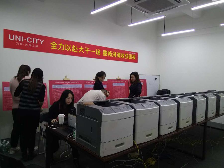 电脑与打印机租赁的完美结合——记2017年万科天空之城开盘活动!